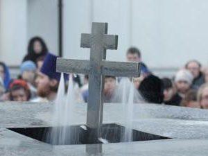 Раздача Крещенской воды в нашем храме